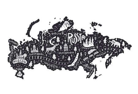 Reiseserie - Karikaturkarte von Russland. Hauptsehenswürdigkeiten und Sehenswürdigkeiten.