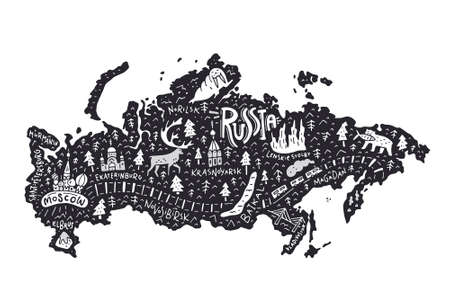 Travel series - cartoon map of Russia. Main sights and tourist attractions. 일러스트