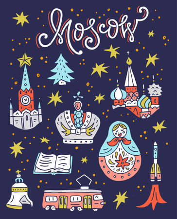 Vector illustration of Moscow symbols - kremlin, crown, tower, nested doll. Illustration