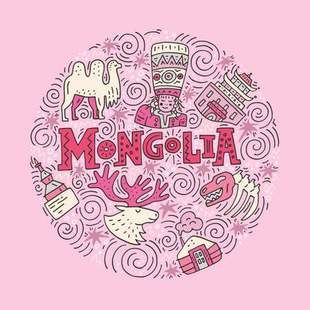 Hand drawn circle concept with mongolian symbols. Vector illustration of Mongolia.