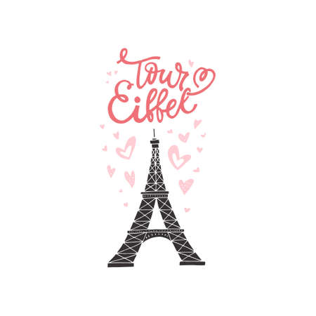 Hand drawn vector illustration of tour eiffel - symbol of Paris and love. Иллюстрация