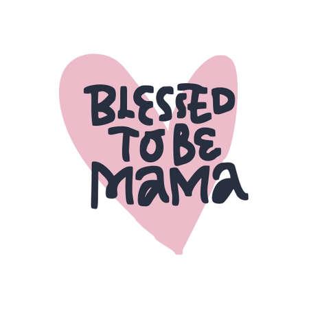 Béni d'être maman lettrage noir dessiné à la main. Citation de grossesse avec dessin plat symbole coeur abstrait. Maternité disant inscription au pinceau d'encre. Affiche de douche de bébé, conception de typographie de t-shirt Vecteurs