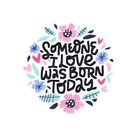 Birthday congratulation phrase in floral frame colorful Ilustração
