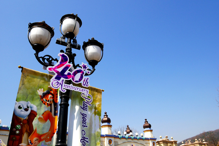 40th Anniversary of The Everland Theme Park in Yongin city, Gyeonggi-do province, South Korea  1 April 2016.