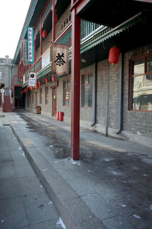 teahouse: Road outside the century-old street teahouse