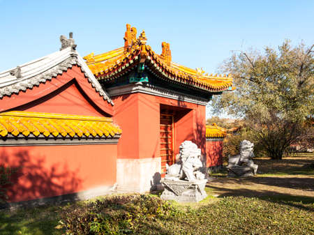 confucian: The Confucian temple Editorial