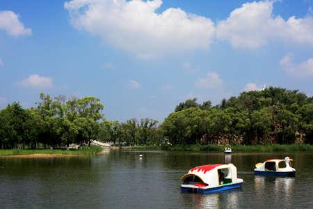 hectares: Sun Island Park Editorial