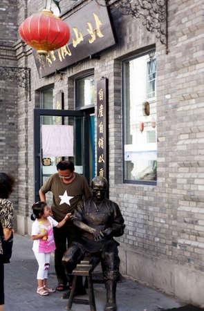 sharpening: Sculpture sharpening people