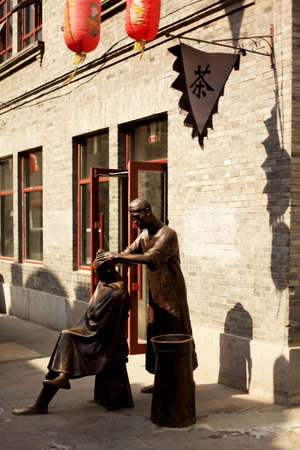 centennial:  Barber Sculpture