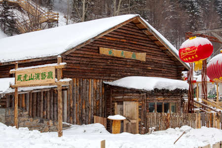 hometown: Hometown of snow in China Editorial