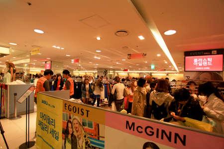 on duty: Korea Seoul Lotte duty free shop