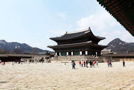 diligente: Gyeongbok Casa Palacio de los diligentes de Corea Seúl