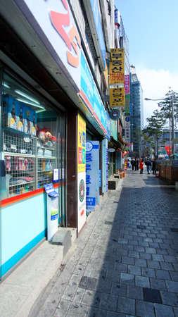 Seoul: Korea Seoul Street