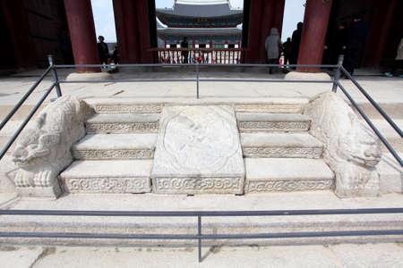 stone stairs: Korea gyeongbok Palace stone stairs