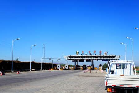 toll: Toll station