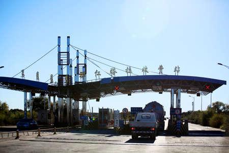 mongolia: Inner Mongolia highway toll station Editorial