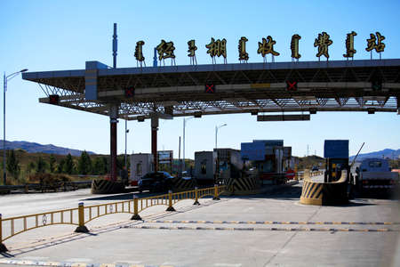 toll: Inner Mongolia highway toll station Editorial