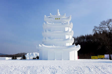 crane tower: Snow sculpture at the yellow crane Tower