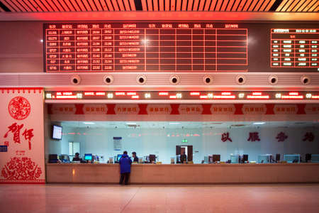 ticket office: Changchun West railway station ticket office Editorial