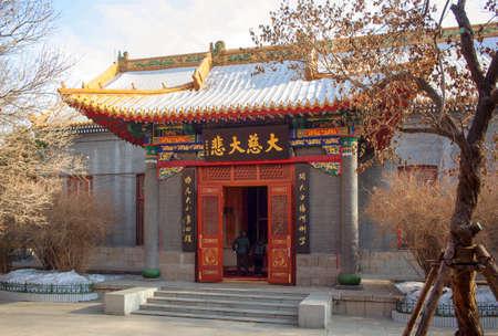 si: Harbin Kek Lok Si Temple
