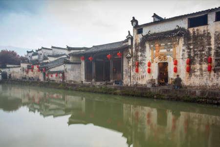 county: Hongcun Ancient Village, Yi County