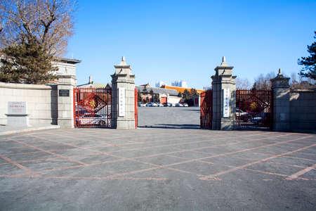 main gate: Changchun puppet Palace main gate Editorial