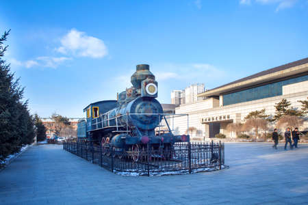 steam locomotives: Changchun century steam locomotives