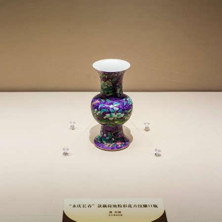 porcelain: The Palace porcelain