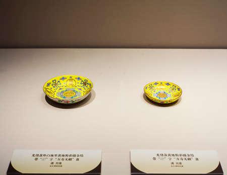 an antique: antique porcelain
