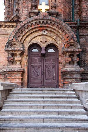 sofia: St Sofia church buildings in Harbin a side door Stock Photo