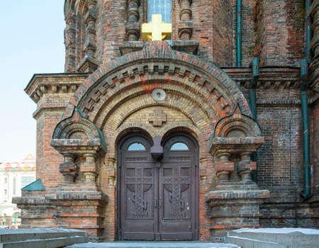 sofia: St Sofia church buildings in Harbin a side door Editorial