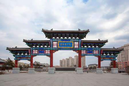 confucian: Changchun temple building arches