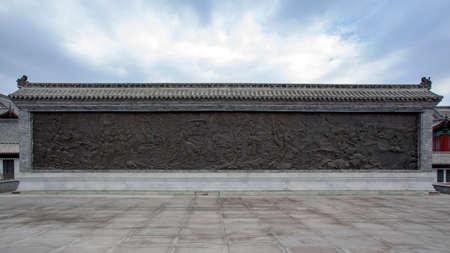 confucian: Changchun Confucian temple reliefs of Confucius