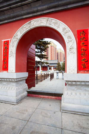 confucian: Main entrance of the Confucian Temple in Changchun