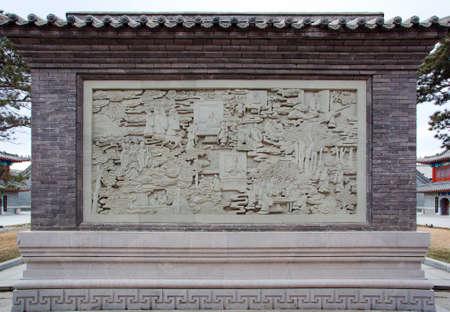 confucian: relief walls in Confucian temple
