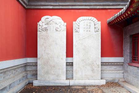 confucian: inscription tablet in Confucian temple Editorial