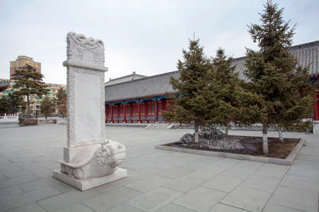 confucian: Changchun temple building stone