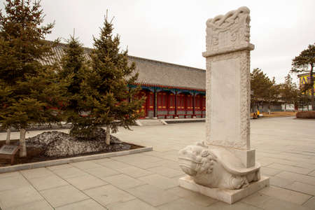 confucian: stone tablet Editorial