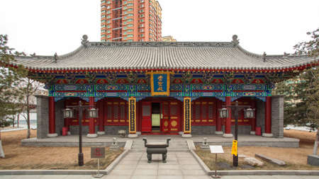 confucian: Confucian Temple in Changchun Temple