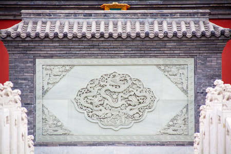 confucian: embossed wall