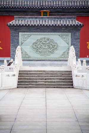 confucian: Confucian temple wall reliefs in Changchun Stock Photo