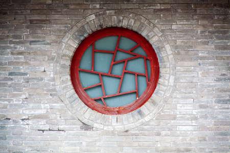 confucian: Changchun Confucian temple wall window