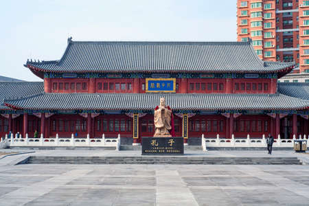 confucian: Confucian Temple in Changchun Temple of Confucius