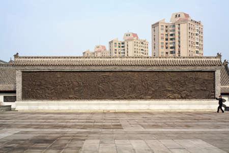 emboss: Changchun Confucian temple wall reliefs Stock Photo