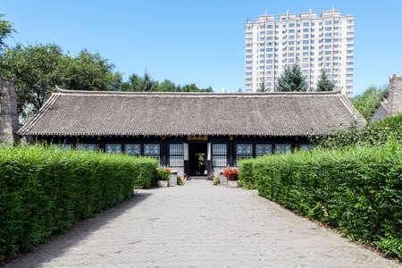 residence: Xiao Hongs former residence