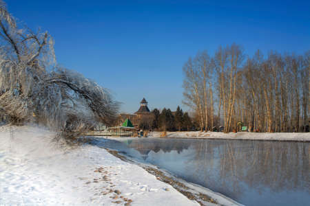River Snow rime building trees Editorial