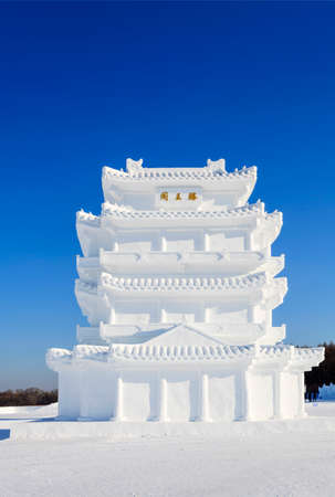 Pavilion of Prince Teng snow sculpture art