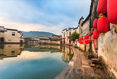 Anhui Hongcun Zhao ancient dwellings Huizhou architecture