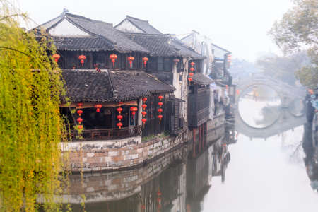 Small bridge in ancient town of Xitang