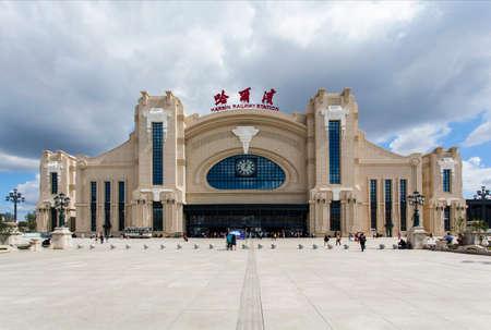 Harbin Railway Station North Exit